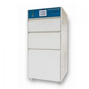 Flat Type Air-Cooled Xenon Arc Tester YG611F