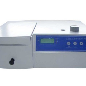 Textile Formaldehyde Content tester 202SYII
