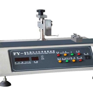 Zipper Sliding Force Tester FY-1